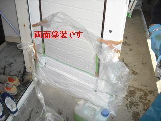 f0031037_2101980.jpg