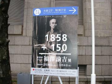 国文学科クラス会_a0074540_935127.jpg