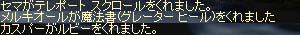 b0048563_2213658.jpg
