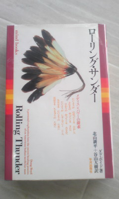 下北沢でのお買い物☆_c0131063_15121082.jpg