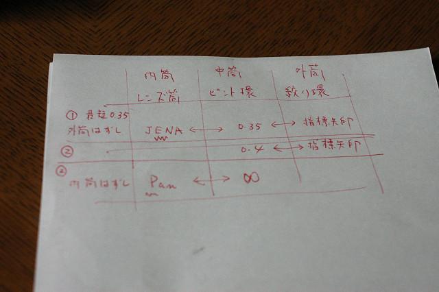 f0160179_2012645.jpg