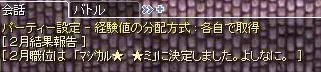 f0024889_612899.jpg