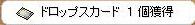 f0016099_4365548.jpg