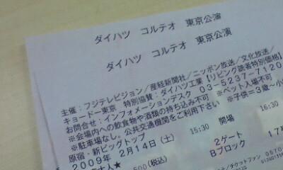 f0101100_1031121.jpg