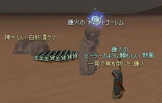 f0048418_9481287.jpg