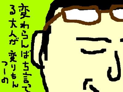 e0027219_21181728.jpg