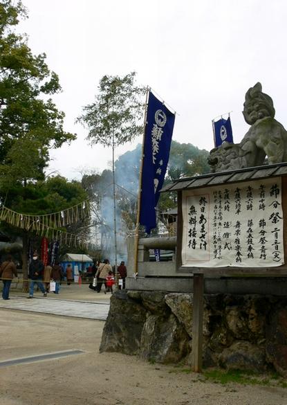 「節分・藤森神社」_d0133024_11112820.jpg