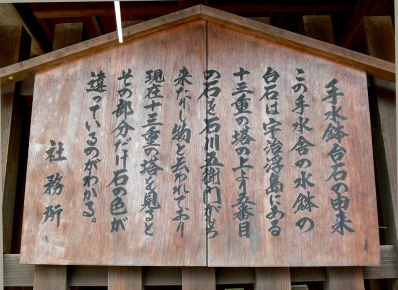 「節分・藤森神社」_d0133024_11182076.jpg