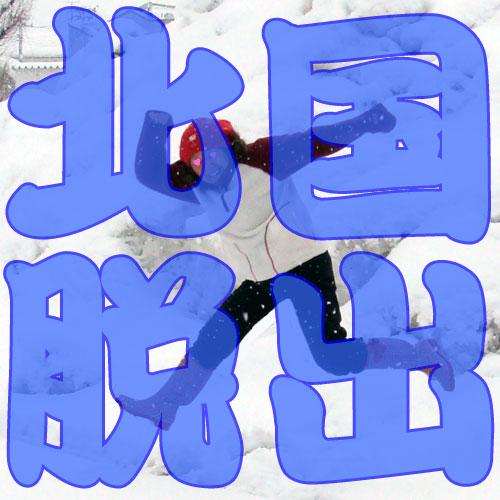 b0044726_1305944.jpg