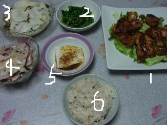 食べたッ!!!_c0058727_201083.jpg