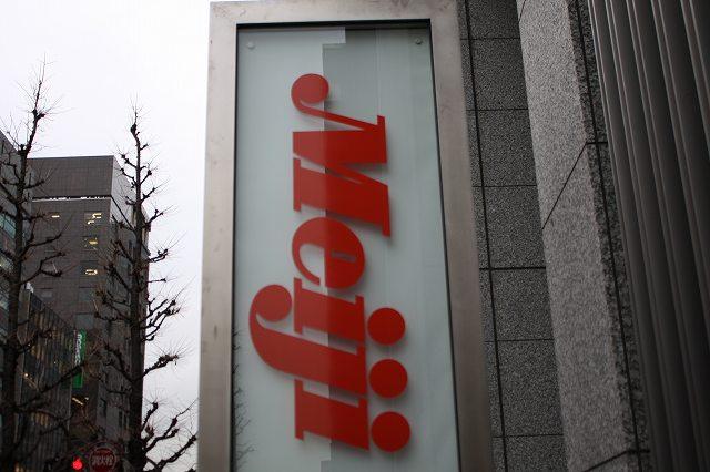 東京歩きまくり3日目_c0127029_19133726.jpg