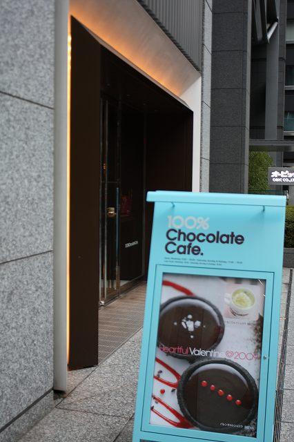 東京歩きまくり3日目_c0127029_19164211.jpg