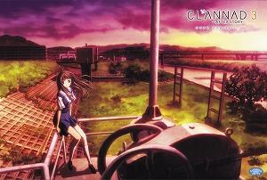 「CLANNAD AFTER STORY」DVD 第3巻2月4日発売!!_e0025035_14225234.jpg