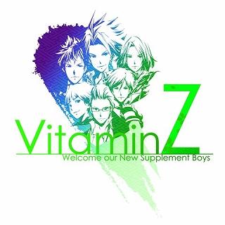 超人気・女性向けゲーム最新作・「VitaminZ」のCDシリーズ3アイテムが3/25 同時発売!_e0025035_15532044.jpg