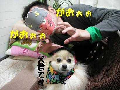 c0179136_12832.jpg
