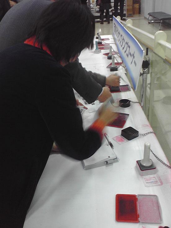 町田尚子さんと国立科学博物館へ行く。_f0171840_170123.jpg