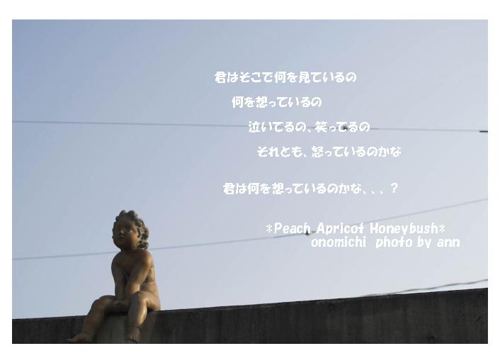 b0126044_22234171.jpg