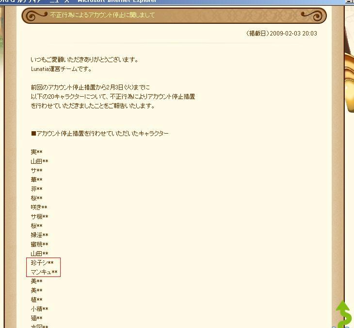 b0018548_14371536.jpg