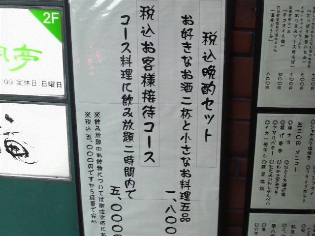 b0126862_3374396.jpg