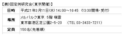 e0139263_1658586.jpg