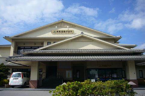 hot springs._c0153966_19252510.jpg