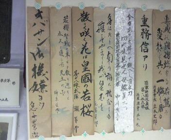 愛知平和記念館展示室_e0063268_22251965.jpg