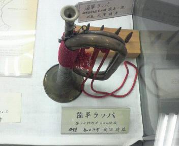 愛知平和記念館展示室_e0063268_2225205.jpg