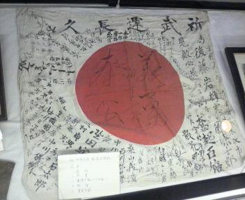 愛知平和記念館展示室_e0063268_22252051.jpg