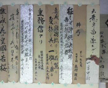 愛知平和記念館展示室_e0063268_22252080.jpg