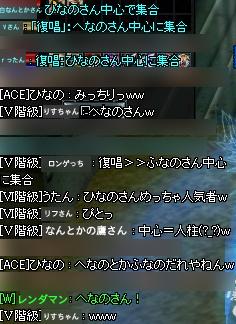 f0018876_165889.jpg