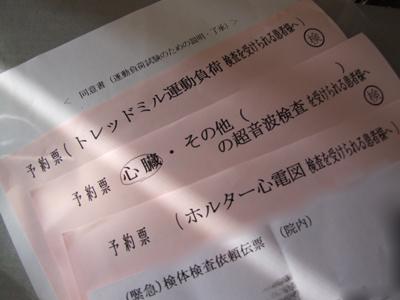 f0104487_21483091.jpg