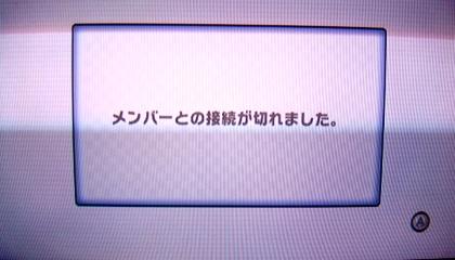 f0194591_21475031.jpg