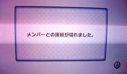 f0194591_227435.jpg