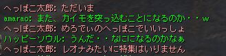 c0022896_22304347.jpg