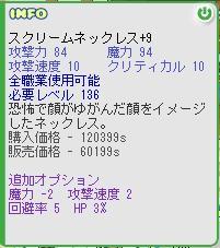 d0040296_016434.jpg