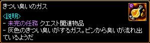 c0081097_200334.jpg