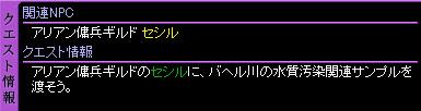 c0081097_2013214.jpg