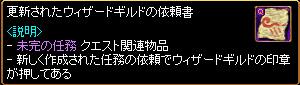 c0081097_204577.jpg