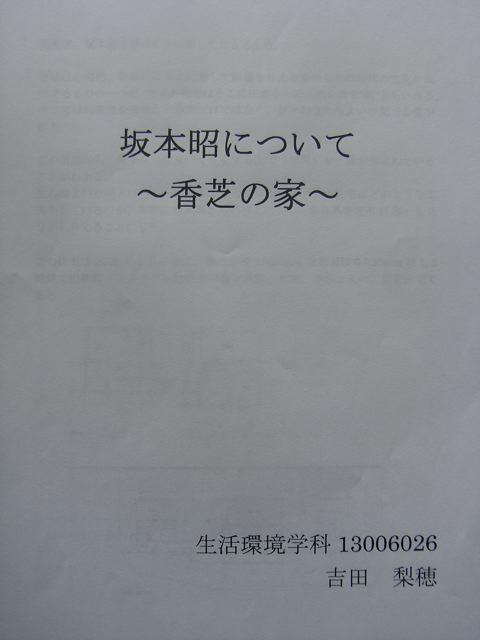 d0110198_136048.jpg