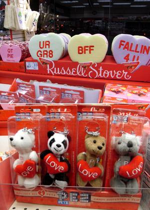 バレンタインの可愛いお菓子_b0007805_215224.jpg