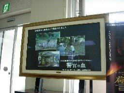 ドラマ『警官の血』の宣伝を 深谷市役所で・・・・_c0155211_22285353.jpg