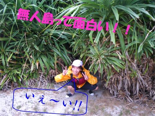 b0089616_200588.jpg