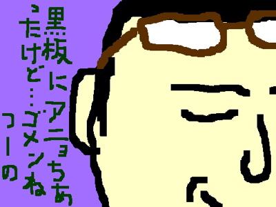e0027219_20384713.jpg
