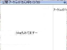 b0075929_207412.jpg