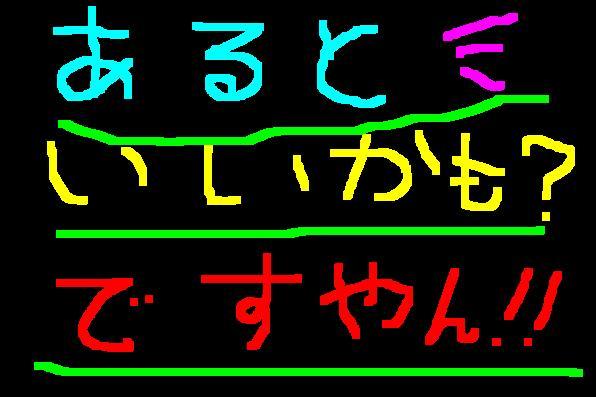 f0056935_2027501.jpg