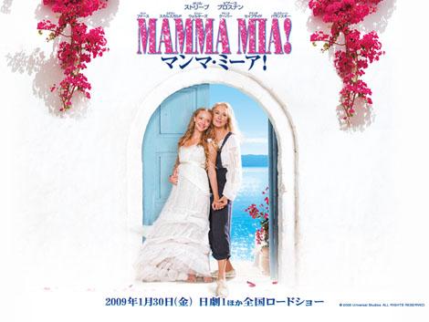 MammaMia マンマミーア!_b0098139_19284794.jpg