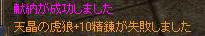 b0103839_11562615.jpg
