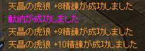 b0103839_115638.jpg