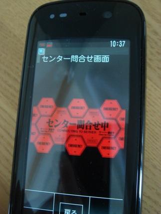 f0088839_11383649.jpg