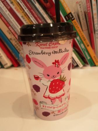 karelcapek strawberry milk tea @ampm_c0119259_22392360.jpg